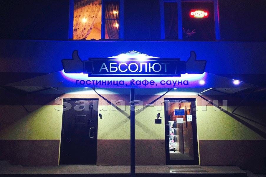 шикарные русские проститутки