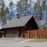 Русская баня на дровах для 4-х гостей, 50 кв.м.